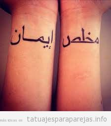 Tatuajes para parejas con nombres y frases en árabe 3